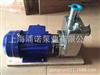 SFB、SFBX不鏽鋼耐腐蝕離心泵,廠家,價格,選型,型號,圖片