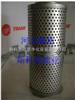 FLR03018特灵油过滤芯