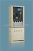 SO412-4343有机卤AOX在线分析仪