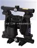 弗尔德VERDERAIR新一代气动隔膜泵VA25金属泵
