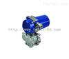 安徽1151AP型压力变送器深州市设立厂家