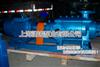 GG高溫高壓多級水泵