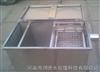 HRD生活废水处理设备