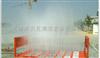 SBK-120供应常州建筑工地洗车机多少钱,哪里有卖