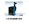湖北代理美国帕斯菲达LC系列电磁隔膜计量泵