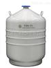 液氮贮存罐YDS-10L/YDS-20L/YDS-30L/YDS-35L/YDS-50L