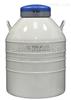 大容量贮存液氮罐YDS-35/YDS-35-125/YDS-47-127/YDS-35-80