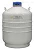 可运输型液氮罐YDS-30B/YDS-35B-80/YDS-30B-80/YDS-35B