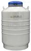 运输型液氮罐YDS-50B/YDS-35B-125/YDS-50B-80/YDS-50B-125/Y