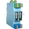WP-8036-EX检测端隔离式安全栅(带配电)