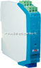 NHR-B31电压/电流输入操作端隔离栅NHR-B31