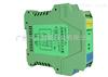 SWP-7019-EX开关量输入隔离式安全栅