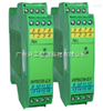 WP6126-EX开关量输出安全栅