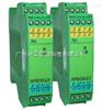 WP6122-EX开关量输出隔离式安全栅