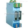 WP-9064无源热电阻温度变送器(路供电)