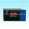 DYF22H16流量批量控制数字显示仪表