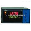 DY21J26P流量积算控制显示仪