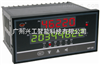 WP-L801-01-A-HL-P智能流量积算仪