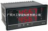 WP-D835-022-1212-HL-P手操器