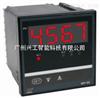 WP-LEAV-C900N交流电压表