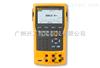Fluke 754记录过程校准仪-HART| 热工信号校验仪