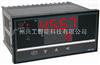 WP-D808-02-12-HL多路巡检仪