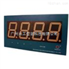 WP-CDA01-02-23-N大屏幕数字显示控制仪