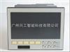 MR3300超薄宽屏无纸记录仪MR3300