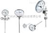 WSS-406轴向型双金属温度计