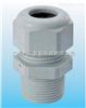 HSK-K电缆防水接头
