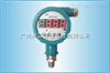SWP-EY100SWP-EY100压力现场变送控制器