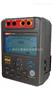 UT511绝缘电阻测试仪UT511
