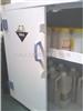 强酸试剂储存柜