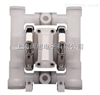 XP.025/SZPPP/TEL/TF/原装进口美国威尔顿气动泵用于腐蚀性高粘度液体:XP.025/SZPPP/TEL/TF/STV/001