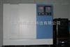 VQ300高精度导热仪