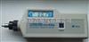VM63A便携式数显测振表