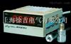 HY-103C振动监测仪