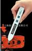 HY-101/102/104工作测振仪
