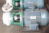 fsb氟塑料离心泵供应