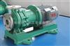 NMQG高温磁力泵