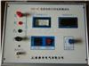 直流电机片间电阻测试仪ZDR-40
