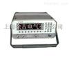 ZY5010 数字选频电平表