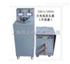 DDL400HZ高频交直流升流器