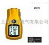 ST270红外测温仪