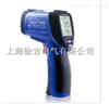 HT-856D高温红外测温仪