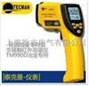 TM990冶金专用红外测温仪