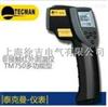 TM750多功能红外测温仪