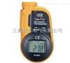 IR-88 口袋激光笔红外测温仪