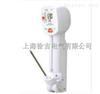 IR-97 多功能食品安全测温仪