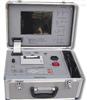 HZC-III型电缆故障测试仪